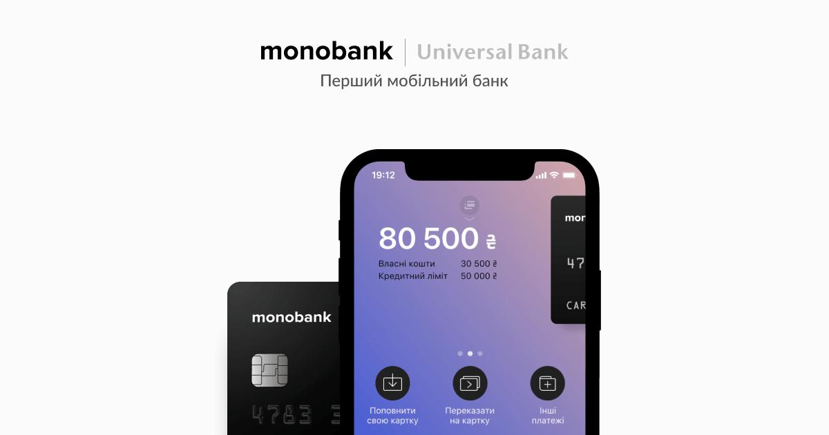 monobank.ua
